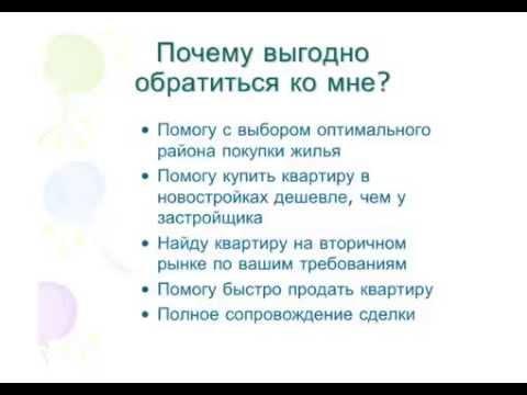 Где и как купить квартиру квартиру в Кирове