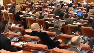 Parlamentul României: Legea anti-fumat