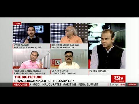 The Big Picture - B R Ambedkar: Mascot or Philosopher?