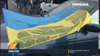 видео Украинцам перекрыли путь в Польшу на авто