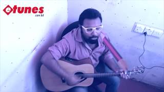 Vromor Koiyo Giya Covered by Shawon Gaanwala