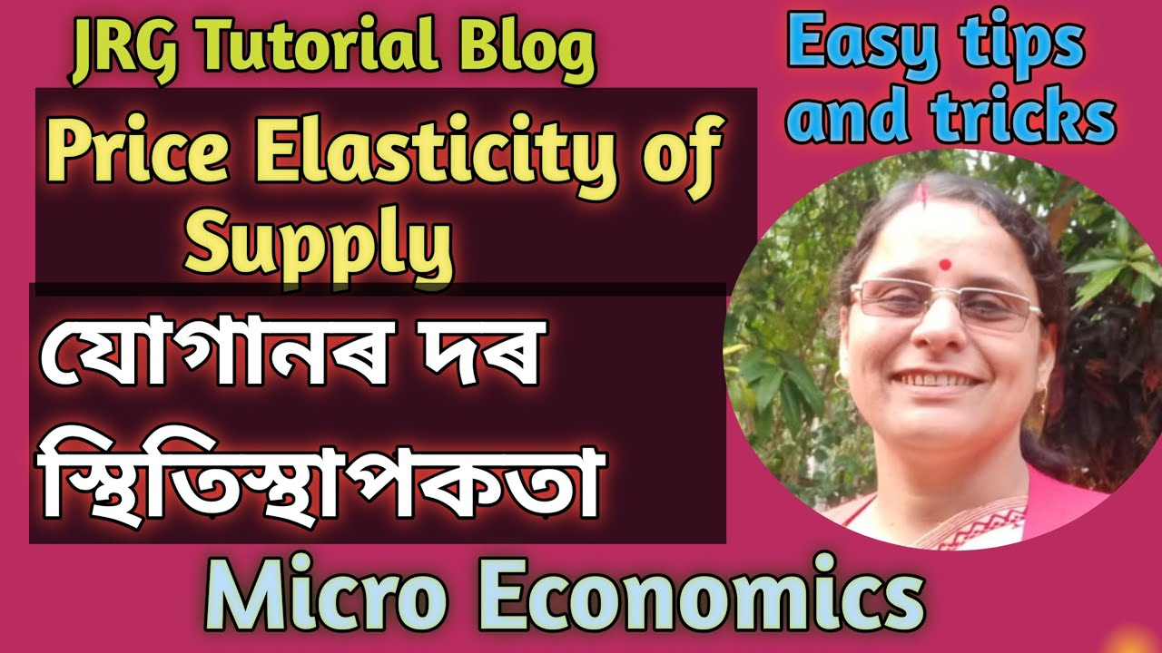 Price Elasticity Of Supply Types Of Elasticity Of Supply Hs Ba Bcom Youtube