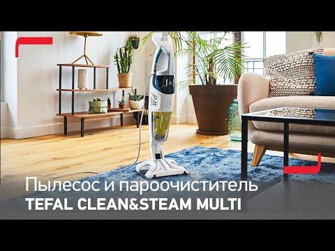 Tefal Clean & Steam Multi – пылесос и пароочиститель в одном корпусе