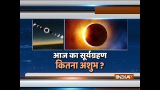 Video Surya Grahan 2018: Watch Special Debate on Solar Eclipse 2018, its impact on your life download MP3, 3GP, MP4, WEBM, AVI, FLV Juli 2018