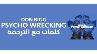 DIN BIGG - PW -  كلمات مع الترجمة (PSYCHO WRECKING)