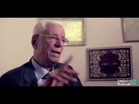 لأننا لازم نكون جنبكم في وقت الصيام، اتفرج على فيديو الدكتور حسام موافي   الجزء الرابع