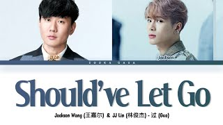 Jackson Wang (王嘉尔), JJ Lin (林俊杰) - 'Should've Let Go' (过) Lyrics (Color coded Chinese/Pinyin/Eng)