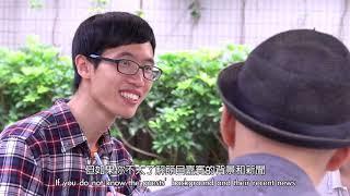 QESS Interview 04