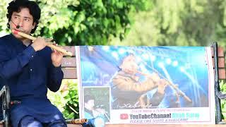 Bhor Bhaye panghat pe Flute version | Aftab Suraj