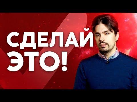 ВОПРОС-ОТВЕТ: Как себя замотивировать? Николай Ягодкин. 6+