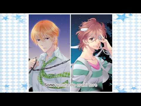 Brothers Conflict ONE Karaoke