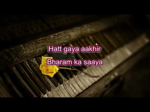 Deewane Ka Naam To Poocho-An Evening In Paris-Karaoke Highlighted Lyrics