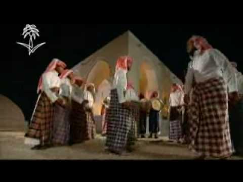 My Country (Saudi Arabia) - Eastern Province