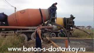 видео бетон с доставкой