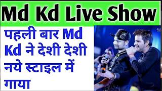kd new new song    Md Kd new live show 2019    Md Kd New Song