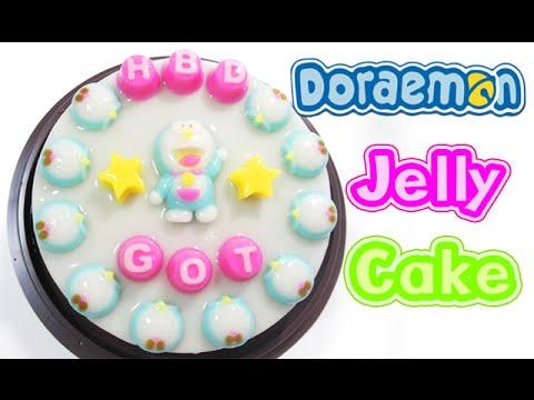 วิธีทำวุ้นเค้กโดเรม่อน - How to make Doraemon Jelly Cake | วุ้นแฟนซี