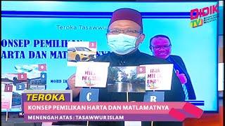 Teroka (2021)   Menengah Atas: Tasawwur Islam – Konsep Pemilikan Harta Dan Matlamatnya