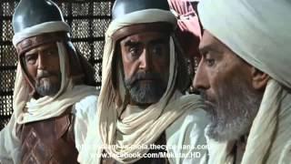 Al-Mukhtar Al-Thaqafi - Part 19/40 - URDU - HD