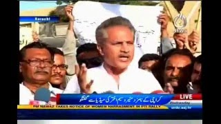 mqm protest across the city over extra judicial killing of aftab ahmed in rangers custody