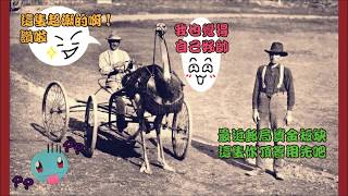 作業用BGM:自製背景音樂 - 郵遞馬車(胡亂混音版) BGM : Csikos Post(remix)