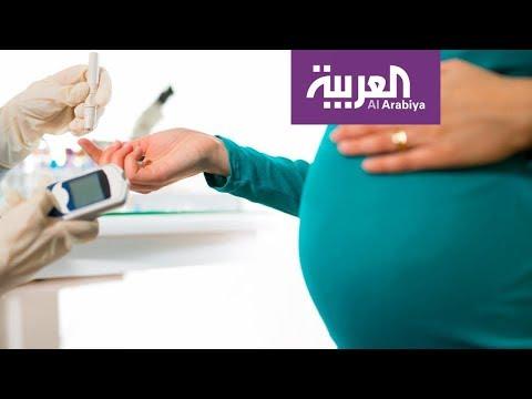 صومك صحة | الصوم و الحمل  - نشر قبل 3 ساعة