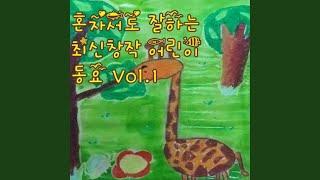 무지개 (KBS창작동요대회 입상 93 임희윤) (무지개…