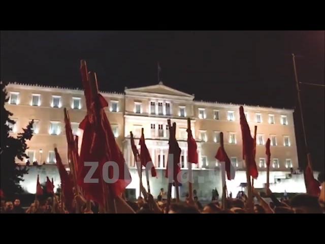 Ολοκληρώθηκε η συγκέντρωση και η πορεία στο κέντρο της Αθήνας για το Άσυλο