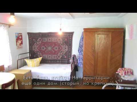 Продаётся дом - 230 тысяч рублей