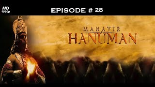 Mahavir Hanuman - 2nd January 2010 - महावीर हनुमान - Full Episode 28