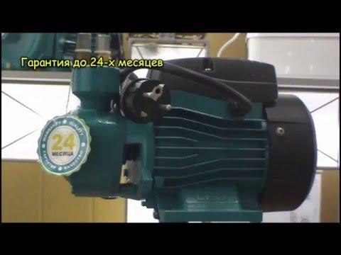 Вихревой насос 775132 (Vortex pump)
