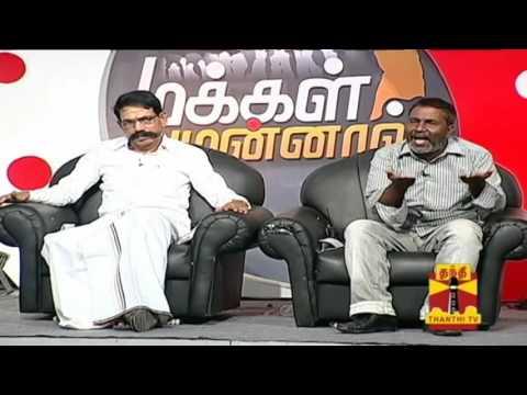 Aramm nayanthara movie