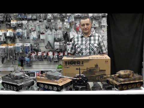 видео: Радиоуправляемый танк taigen german tiger