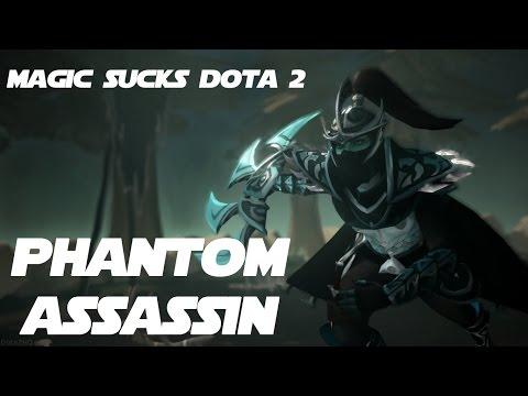 видео: Как играть за phantom assassin? Гайд на Фантомку Дота 2 (phantom assassin dota 2 guide)