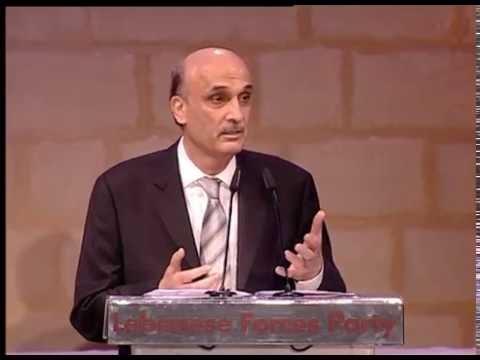 """كلمة د. جعجع خلال قداس شهداء """"المقاومة اللبنانية"""" من معراب"""