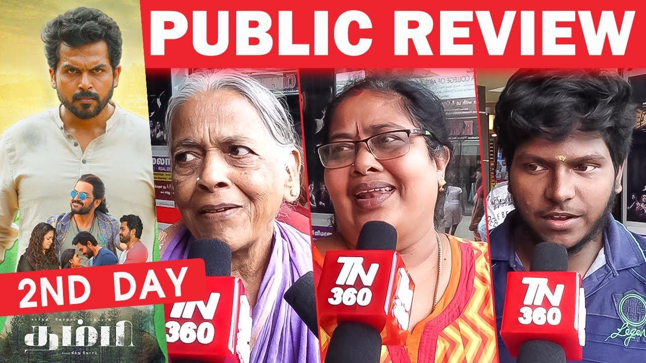 Thambi Public Review 2nd Day   Thambi Review   Karthi ...