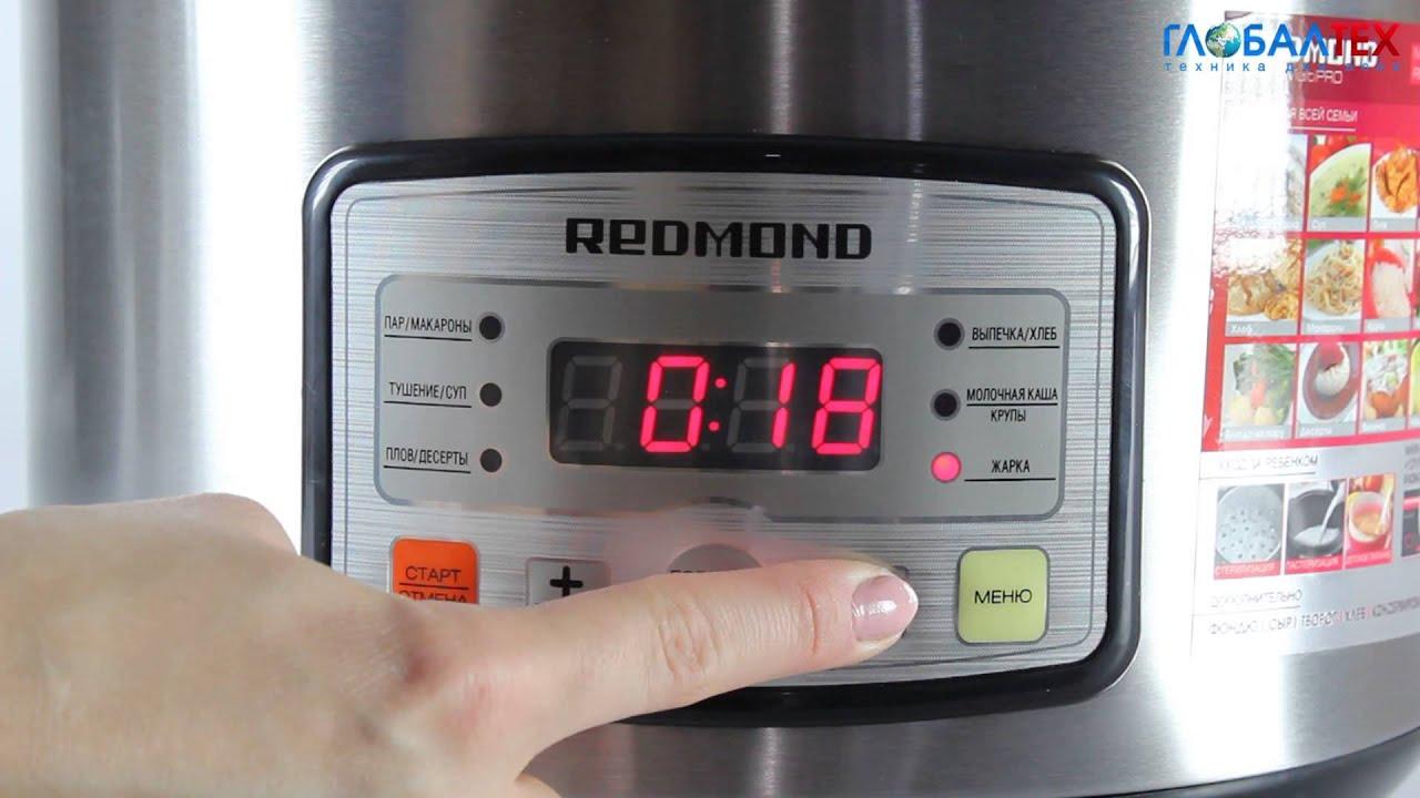 Инструкция rmc-m4525 редмонд