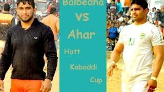 Ahar Vs Balbedha Quater FInal at Hatt Kabaddi Cup