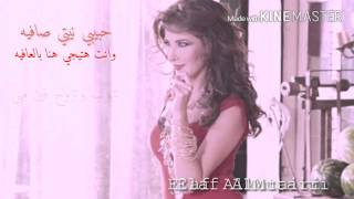 Download نانسي عجرم/ماتيجي هنا. MP3 song and Music Video