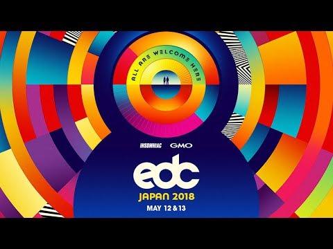 EDC JAPAN2018 GMO Branding after movie