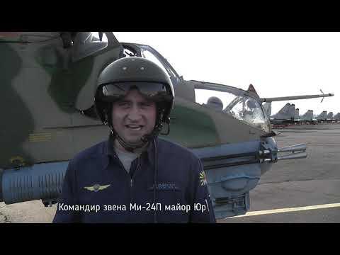 «Эстафета памяти» от военных летчиков