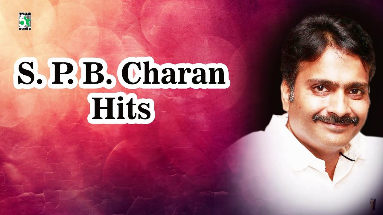 S P B Charan Super Hit Famous Audio Jukebox