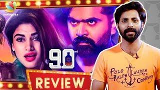 Did 90ML Meet The Expectations ?   Movie Review & Reaction   Simbu , Oviya