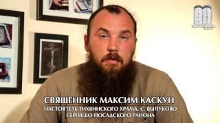 Армянское венчание. Священник Максим Каскун