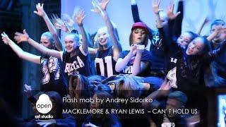 Macklemore & Ryan Lewis – Can