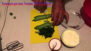 Как приготовить окрошку с мацони
