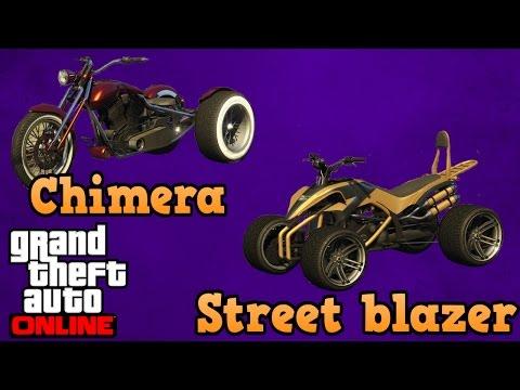 GTA online guides - Chimera and Street blazer