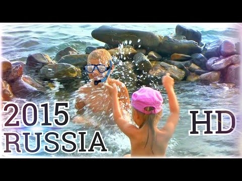 VLOG Дети купаются на диком пляже Черное море 2015 | Children bathe in the wild beach Sea Russian