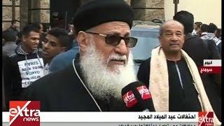 فيديو.. مطرانية سوهاج: «السيسي» نجح فى تضميد جراح المسيحيين بعد «حادث البطرسية»
