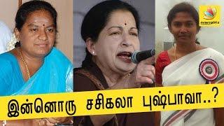 One more Sasikala Pushpa? | Latest ADMK Tamil News | Tirupur AIADMK MP Sathyabama