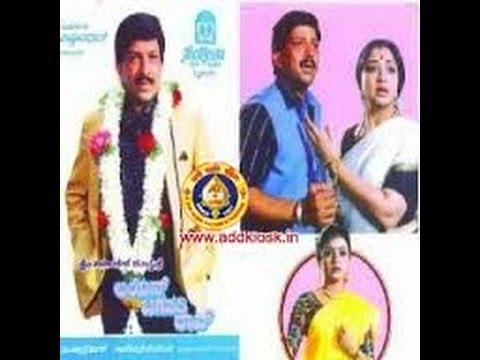 Full Kannada Movie 1991 | Lion Jagapathi Rao | Vishnuvardhan, Lakshmi, Bhavya.